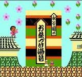 帰ってきたマリオブラザーズ 任天堂 ファミコン FC版