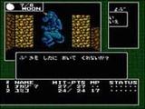 デジタルデビル物語 初代女神転生1 ナムコット ファミコン FC版