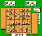 森田将棋 セタ ファミコン FC版