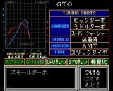 ゼロヨンチャンプ�2 メディアリング PCエンジン PCE版