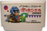 サンサーラ・ナーガ ビクター音楽産業 ファミコン FC版