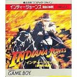 インディジョーンズ最後の聖戦 ココナッツジャパン ゲームボーイ GB版