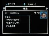 ドルイド 恐怖の扉 ジャレコ ファミコン FC版