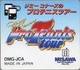 ジミーコナーズのプロテニスツアー ミサワエンターテインメント ゲームボーイ GB版