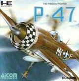 P47 エイコム PCエンジン PCE版