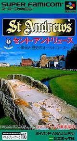 セント・アンドリュース 栄光と歴史のオールドコース エポック社 スーパーファミコン SFC版