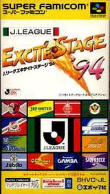 Jリーグ エキサイトステージ94 エポック スーパーファミコン SFC版