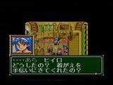 ルナ エターナルブルー ゲームアーツ メガドライブ MD版