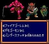 エターナルレジェンド永遠の伝説 セガ ゲームギア GG版