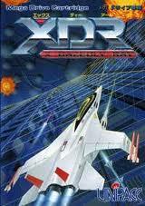 XDR ユニバック メガドライブ MD版