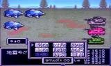 メタルマックス リターンズ データイースト スーパーファミコン SFC版