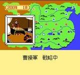 三国志 中原の覇者レビュー・ゲームソフト攻略法サイト・HP・評価・評判・口コミ