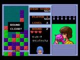 メガパネル ナムコ メガドライブ MD版