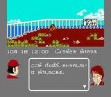 殺意の階層 ソフトハウス連続殺人事件 HAL研究所 ファミコン FC版