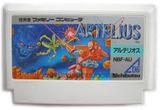 アルテリオス 日本物産 ファミコン FC版