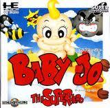 ベイビージョー BABY JO マイクロワールド PCエンジン PCE
