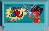 仮面の忍者花丸 カプコン ファミコン FC版