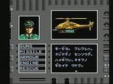 コブラコマンド データイースト ファミコン FC版