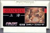 上海 サン電子 ファミコン FC版