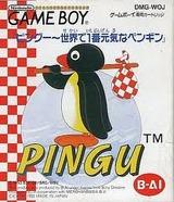 ピングー世界で一番元気なペンギン ビーアイ ゲームボーイ GB版