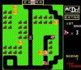 Mr.Do! ミスタードゥ イマジニア スーパーファミコン SFC版