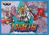 第2次スーパーロボット大戦 バンプレスト ファミコン FC版