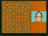 スーパー将棋 スーパーファミコン SFC版 アイマックス レビュー・ゲームソフト攻略法サイト・HP・評価・評判・口コミ
