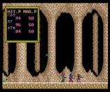 ソーサリアン ビクター音楽産業 pcエンジン PCE版  レビュー・ゲームソフト攻略法サイト・HP・評価・評判・口コミ