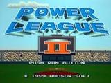 パワーリーグ�2PCエンジンPCEレビュー・ゲームソフト攻略法サイト・HP・評価・評判・口コミ