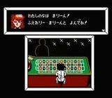 100万$ダラーキッド幻の帝王編 ソフエル ファミコン FC版