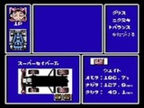レーサーミニ四駆 コナミ ファミコン FC版