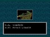 キングサーモン ホットビィ メガドライブ MD版