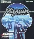 ミグレイン ゲームボーイ GB版レビュー・ゲームソフト攻略法サイト・HP・評価・評判・口コミ