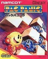 パックパニック ナムコ ゲームボーイ GB版