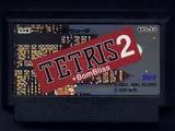 テトリス2+BOMBLISS TETRIS2+ボンブリス FC