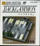 バックギャモン 任天堂 ファミコン FC版