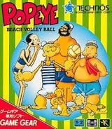 ポパイのビーチバレー テクノスジャパン ゲームギア GG版