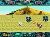 バーニングフォース ナムコ メガドライブ MD版