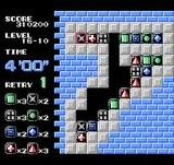 パズニック IGS ファミコン FC版