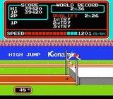 ハイパースポーツ コナミ ファミコン FC版