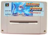 ダライアスフォース タイトー スーパーファミコン SFC版
