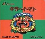 キラートマト アルトロン ゲームボーイ GB版