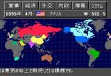 ザ サードワールドウォー マイクロネット メガドライブ MD版