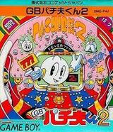 パチ夫くん2 ココナッツジャパン ゲームボーイ GB版