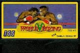 ワールドボクシング TSS ファミコン FC版