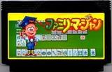 ファミリーマージャン ナムコ ファミコン FC版