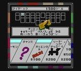 モノポリー トミー ファミコン FC版