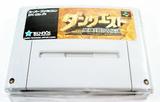 ダンクエスト 魔神封印の伝説 テクノスジャパン スーパーファミコン SFC版