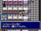 元祖 パチンコ王 ココナッツジャパン スーパーファミコン SFC版