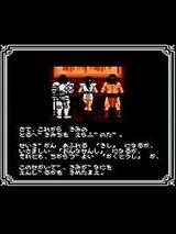 タイムズオブロア 失われたメダリオン 東宝 ファミコン FC版